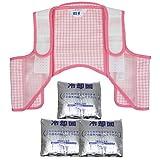 熱中症対策グッズ 冷却ベスト アイスハーネス レディース 保冷剤3個付き ピンクチェック Sサイズ