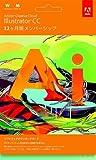 Adobe Illustrator CC 12か月版  Windows版 (最新版) [ダウンロード]