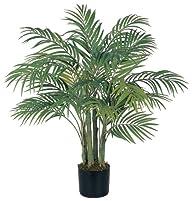 Nearly Natural 5000 Areca Decorative…
