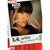 AKB48 5400sec.microSD VOL.5:高橋みなみ