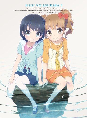 凪のあすから 第3巻 (初回限定版) [DVD]