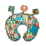 Boppy Interactive Slipcover, Gentle Forest