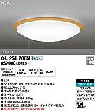オーデリック OL251266N ナチュラル 調光タイプ シーリングライト [LED昼白色][~14畳] の中古画像