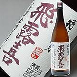 飛露喜 特別純米1.8L 廣木酒造