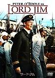 ロード・ジム[DVD]