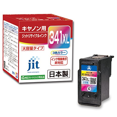 ジット Canon(キヤノン)  BC-341XL 増量 カラー対応 リサイクル インクカートリッジ JIT-C341CXL 日本製