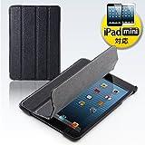 サンワダイレクト iPad mini レザーケース 本革 スタンド機能 フラップ付き オートスリープ機能 ブラック 200-PDA108BK