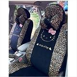 18pcs Leopard Hello Kitty Car Seat Cover,car Cushion,hellokitty Car Seat Cushion