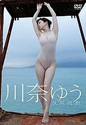 ����椦/����ͷ�� [DVD]