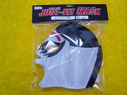 ダイナマイト四国 マスク