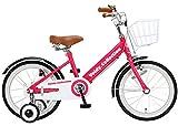 voldy(ボルディ) チビボルディー 子供用自転車 16インチ 18インチ 三輪車 【泥除け付き カゴ付き こま付き】 男の子 女の子 VO-18KB (ピンク, 18)