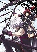 「聖痕のクェイサーⅡ」ディレクターズカット版Vol.4 [DVD]