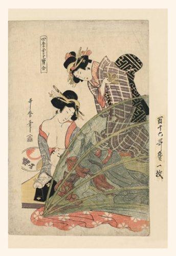Natsu - Summer, By Utamaro Ii, 20X30 Poster, Heavy Stock Semi-Gloss Paper Print front-925417