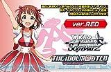 公認店限定 / ヴァイスシュバルツ / パワーアップセット「アイドルマスター ver.RED」