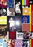 Fumiya Fujii Arena Tour 2004 DIGITAL POP★S...[DVD]