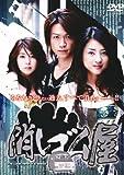 �ä����ರ [DVD]