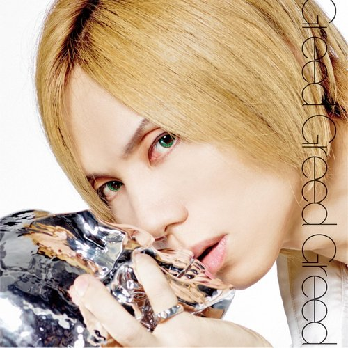 Acid Black Cherry – Greed Greed Greed