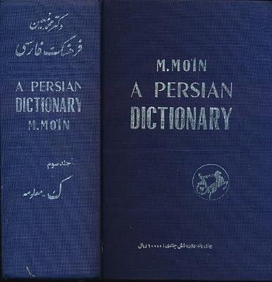An Intermediate Persian Dictionary (Vol. 3. K - Ma'luma)