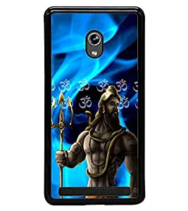 printtech Lord Shiv Sankar Back Case Cover for Asus Zenfone 6 A600CG