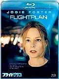 フライトプラン [Blu-ray]