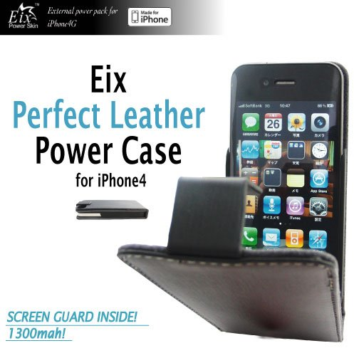 Eix iPhone4 レザーバッテリーケース 液晶保護フィルム付き
