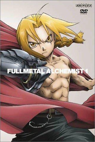 鋼の錬金術師 vol.1 [DVD]