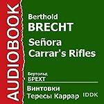 Señora Carrar's Rifles [Russian Edition] | Berthold Brecht