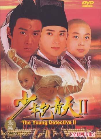 Tai Seng Entertainment: The Young Detective Ii - Hk Drama