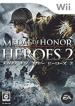 メダル オブ オナー ヒーローズ2