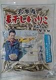 玄界産 煮干しいりこ(食品添加物 無添加)「鐘崎漁港の漁師さんたちが作った自信作です」   (弥永商店)