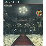 RESIDENT EVIL HD REMASTER BIOHAZARD (English Voice & Subtitles) PLAYSTATION 3
