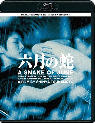SHINYA TSUKAMOTO Blu-ray SOLID C...[Blu-ray/ブルーレイ]