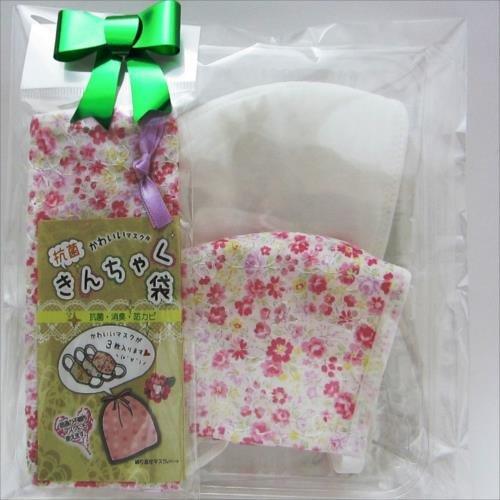かわいいマスク 綿レース 花柄ピンク 無地オフホワイト +抗菌巾着袋1枚 Tー63・70・73