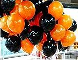 ハロウィンにオレンジ(50個)とブラック(50個)のバルーン計100個の 風船 ふうせん(パンプキン&ブラック) (オレンジ・ブラック/100)