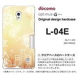 docomo Optimus G Pro L-04E ケース Optimus G Pro L-04E カバー ケース・ジャケット【スノー233/l04e-PM233】
