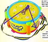 Ewin24 Kids Child Baby Gift Play Learning Educational Toys Music Toy Drum Set