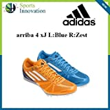 Arriba 4 Junior L:Blue R:Zest Adidas running spikes UK6