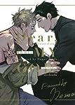 Dear, MY GOD (onBLUEコミックス)