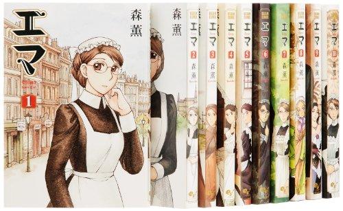 エマ  全10巻 完結セット  (Beam comix)