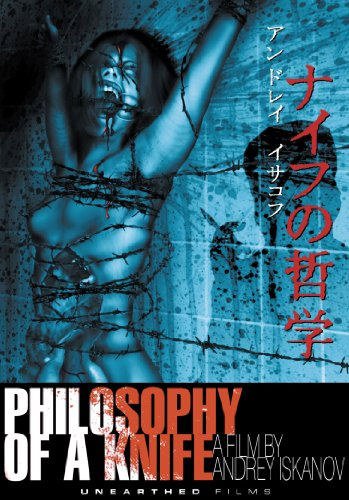 Philosophy of a Knife (Special Edition)