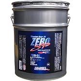 ZERO SP [ ゼロスポーツ ] Titanium Gear [ チタニウムギア ] 75W90 [ GL-5 ] 化学合成油 [ 20L ]