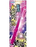 ルミカライト大電光改 ピンク