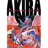 Akira Volume 1by Katsuhiro Otomo