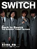 SWITCH Vol.30 No.4 特集:Back to Basics THE BAWDIES