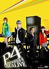 DVD 舞台 VISUALIVE ペルソナ4