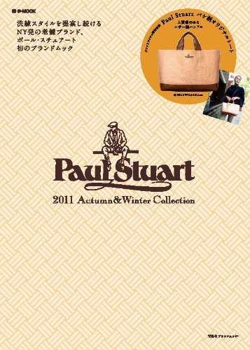 Paul Stuart 2011 Autumn & Winter Collection (e-MOOK)