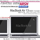 MacBook Air 13-inch  クリスタルビューARSH・CRYSTAL VIEW ARSH HD Professional / CV-ARSH-MBA133