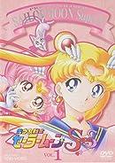 美少女戦士セーラームーンSuperS 第9話の画像