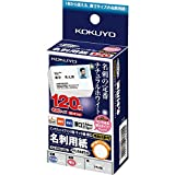 コクヨ インクジェット 名刺用紙 ナチュラルホワイト KJ-VHA120W