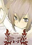Loveless T12